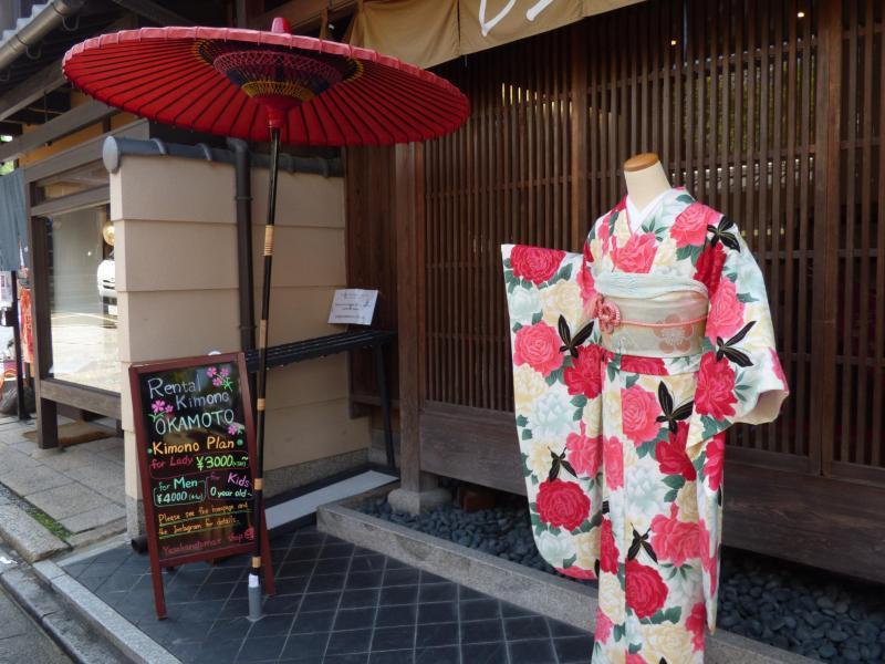 Bild zu In der Nähe des Kiyomizu-Tempels