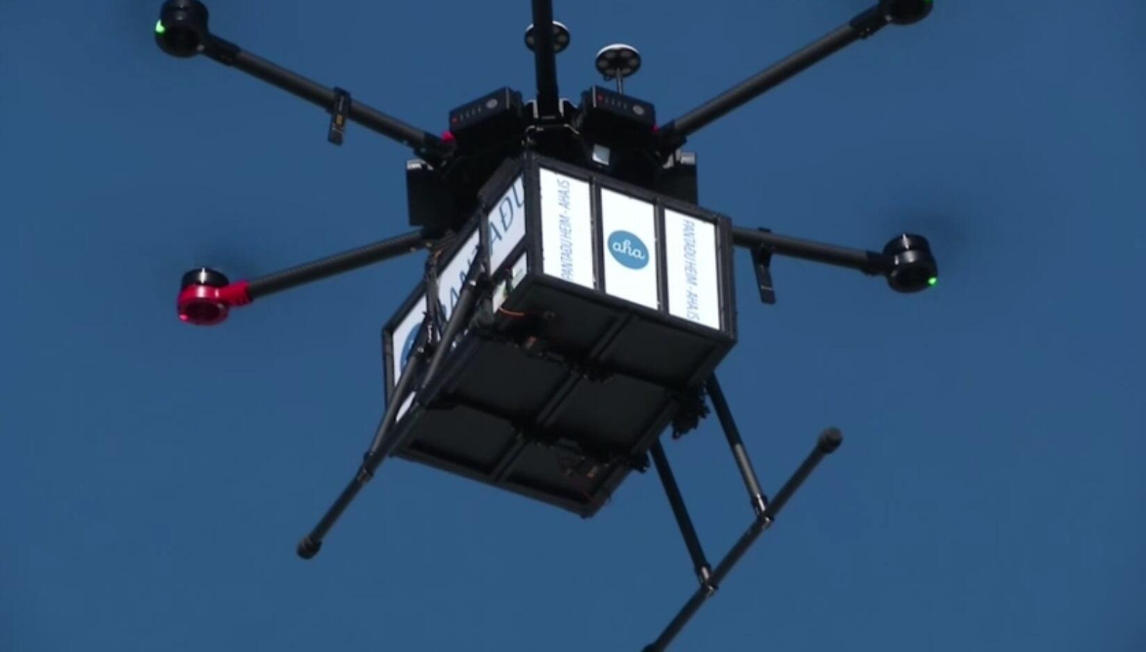 Bild zu Island, Drohne, Lieferservice,