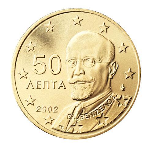 Bild zu 50-Cent-Münze aus Griechenland