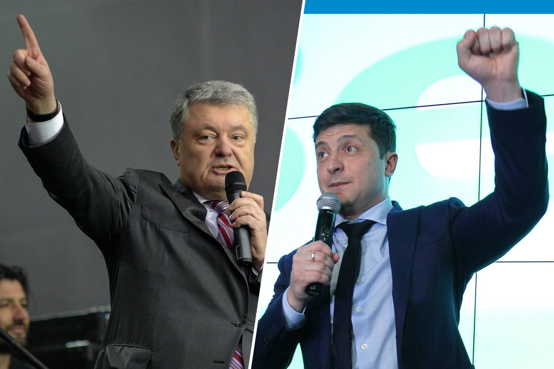 Bild zu Stichwahl Ukraine