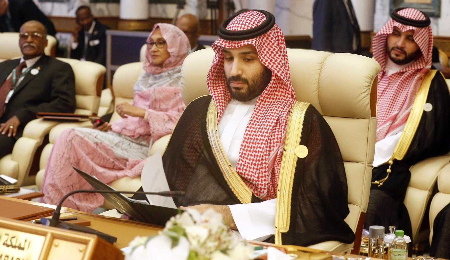Bild zu Krisengipfel des Golf-Kooperationsrates