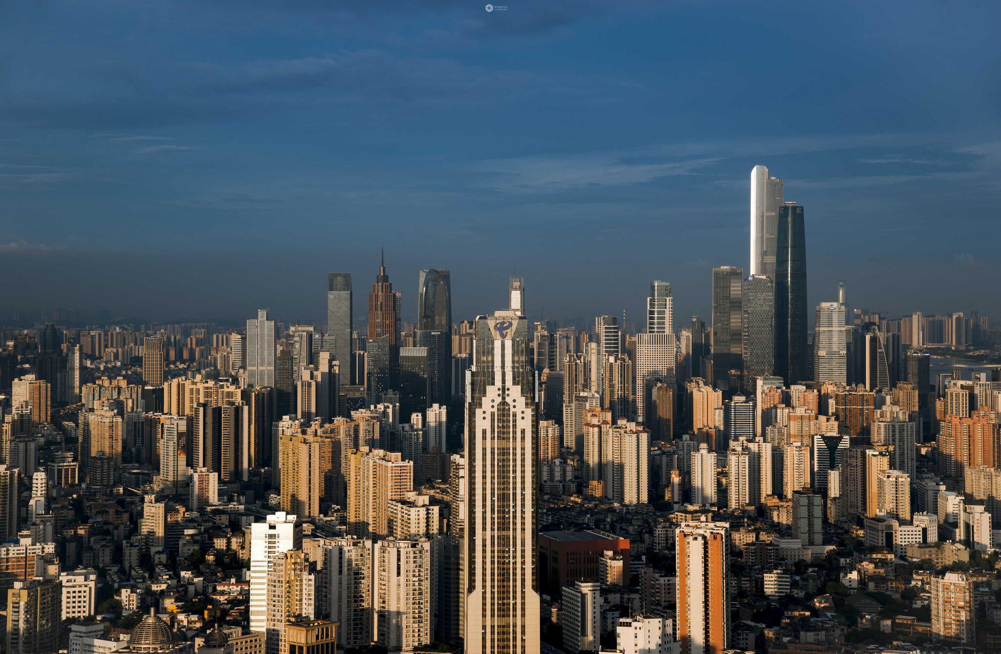 Bild zu Stadtansicht von Guangzhou