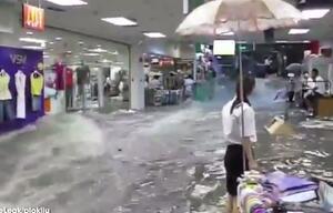 Einkaufszentrum geht unter.