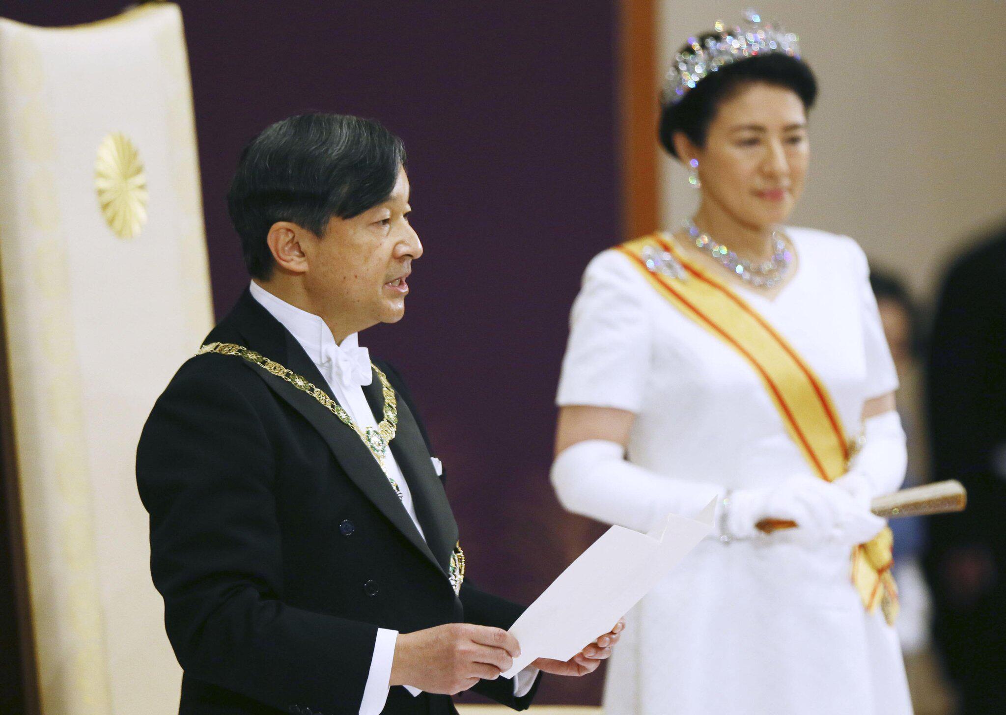 Bild zu Kaiser Naruhito