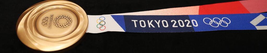 Olympia 2020, Tokyo, Sommerspiele