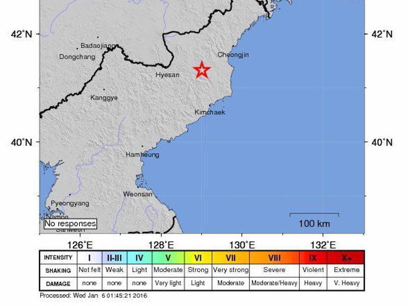 Bild zu Erschütterung in Nordkorea
