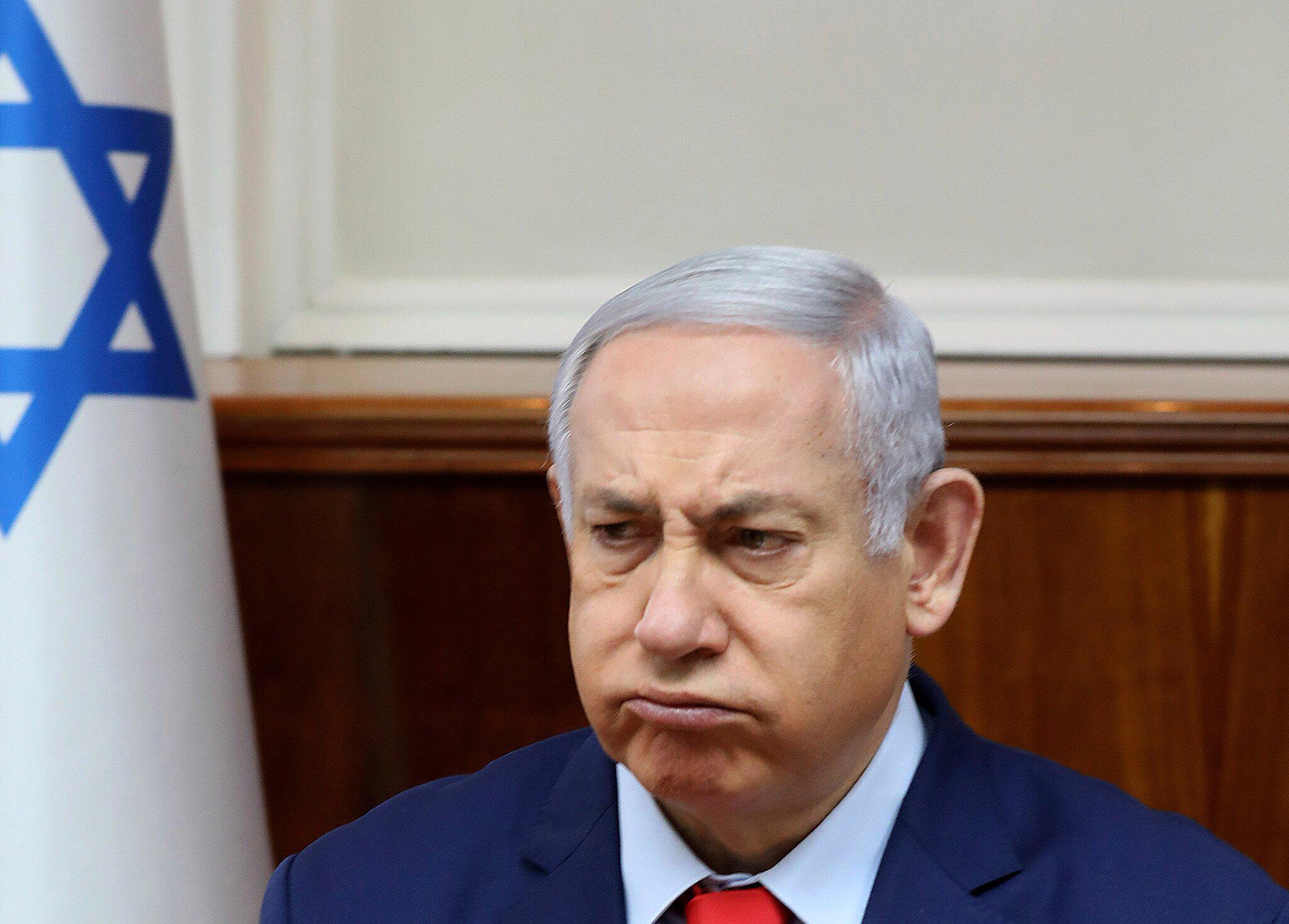 Bild zu Parlament in Israel