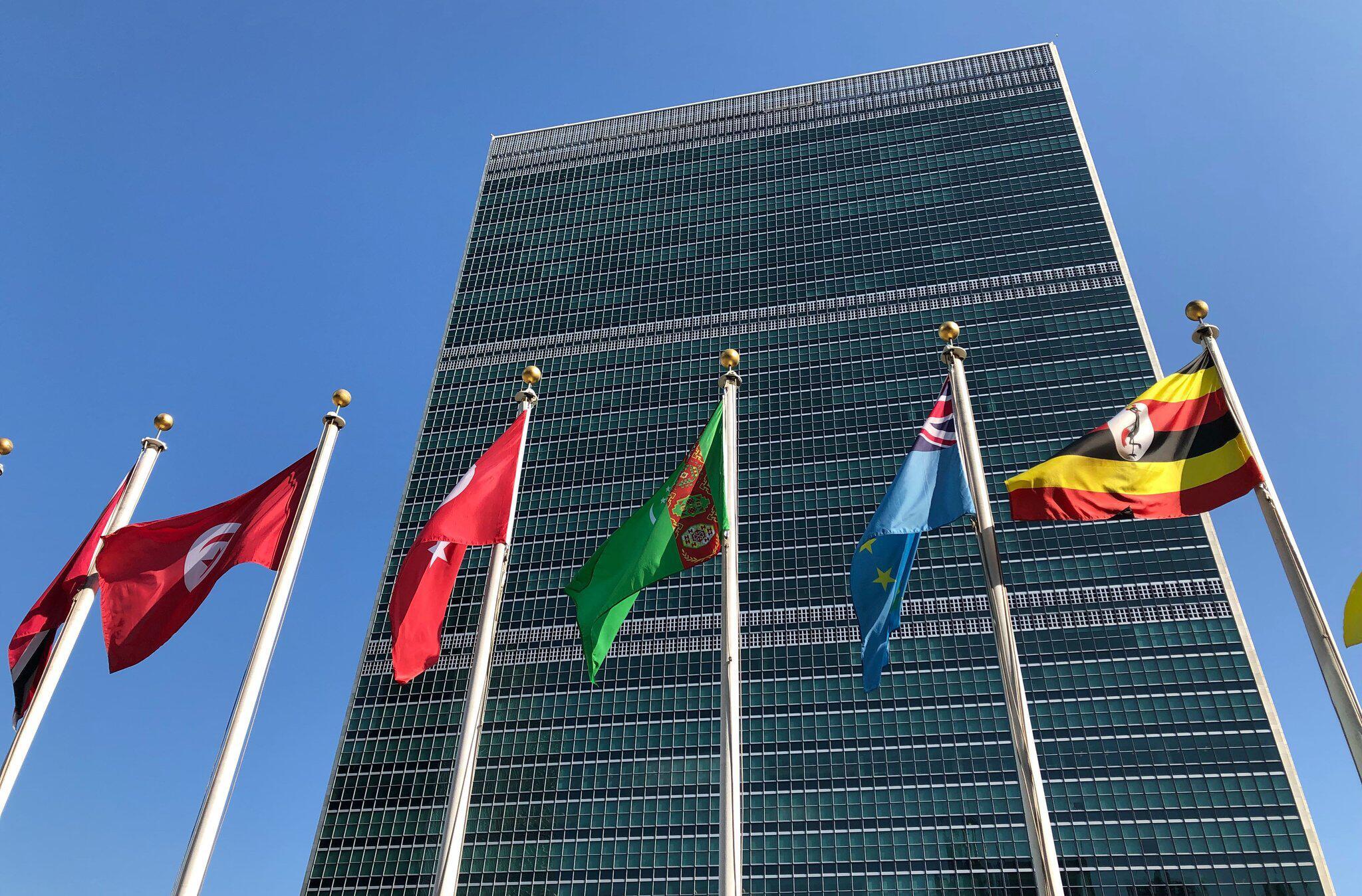 Bild zu Guterres: UNin schlechtester Finanzlage seit fast zehn Jahren