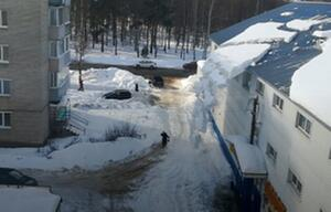 Dachlawine, Schneebrett, Schnee, Lawine, Russland, Sawolschsk