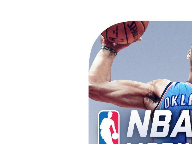 Bild zu NBA-Live