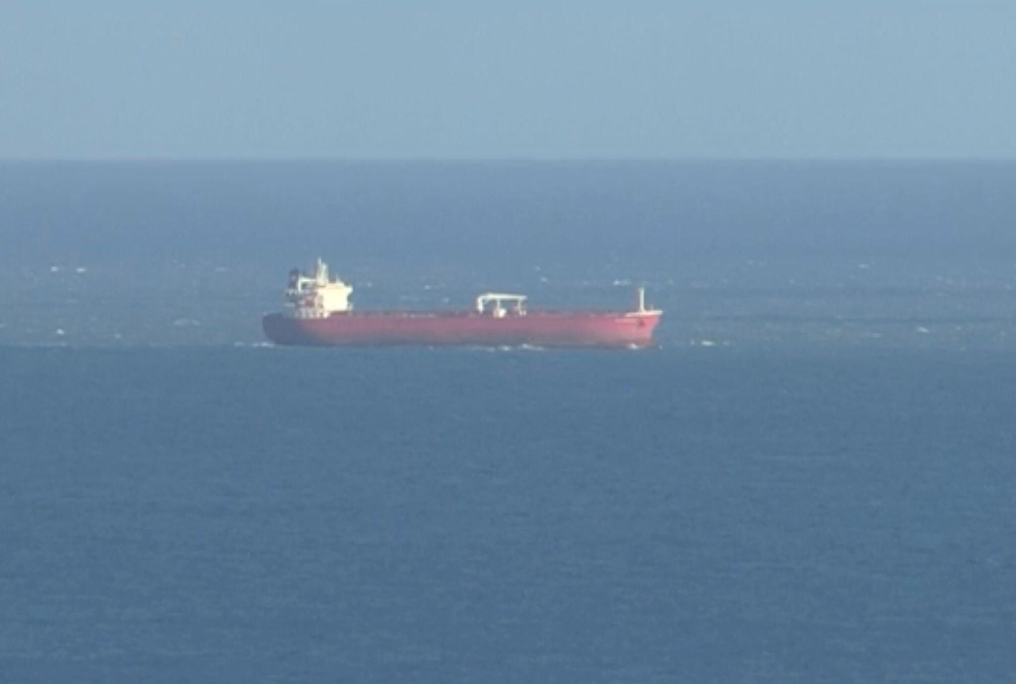 Bild zu Vorfall auf Öltanker vor Großbritannien