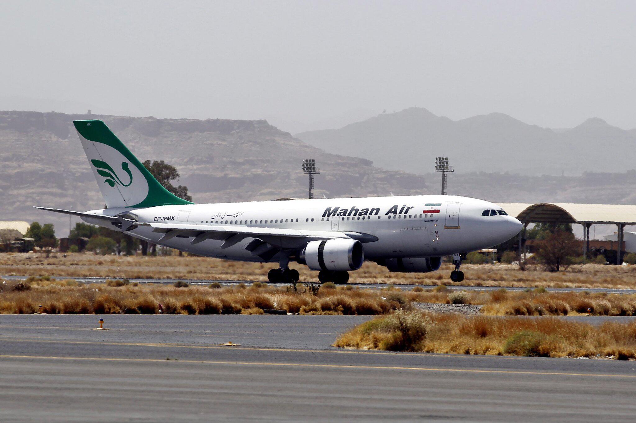 Bild zu Flugzeug der Mahan Air