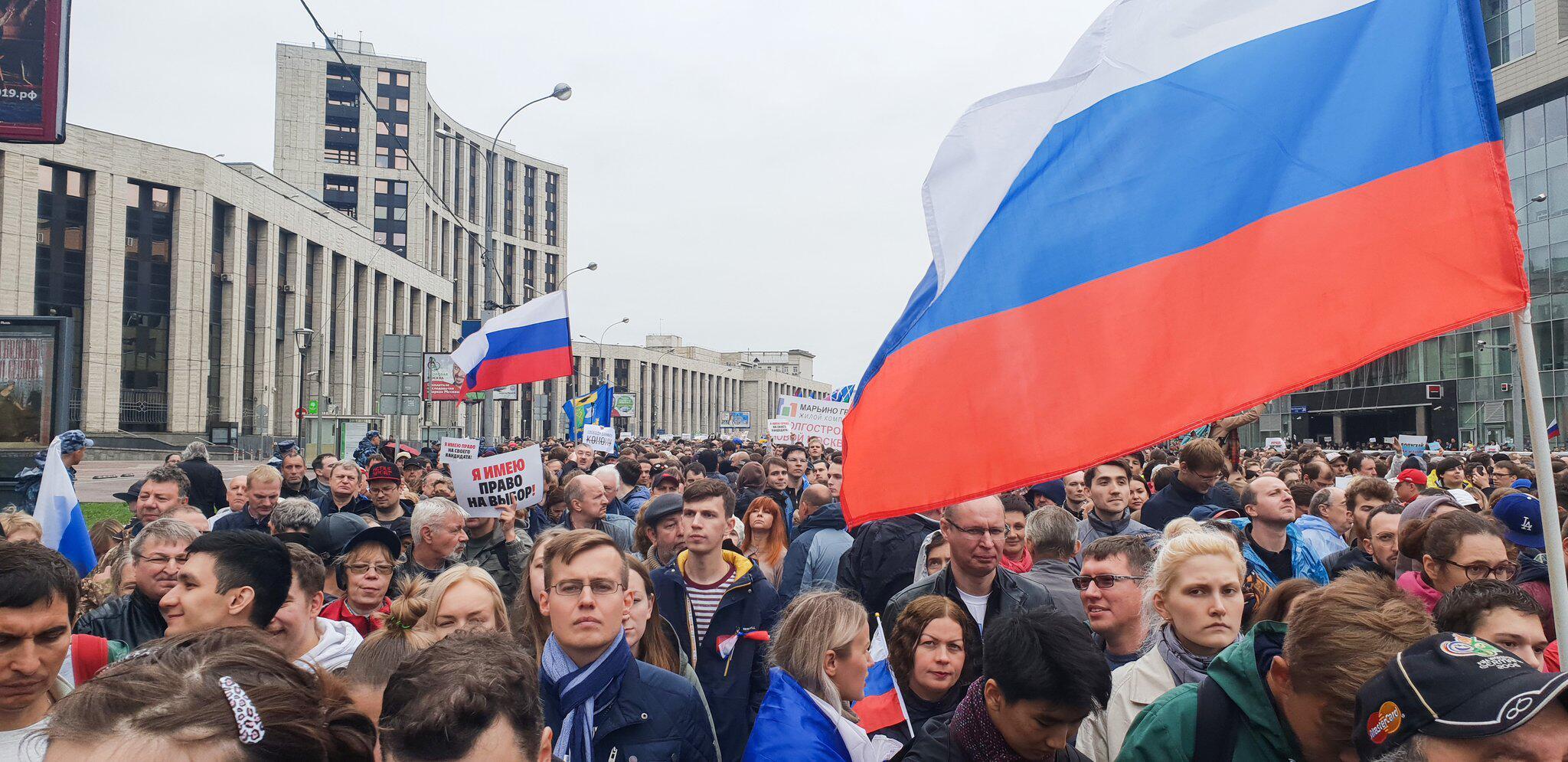 Bild zu Demonstrationen in Moskau