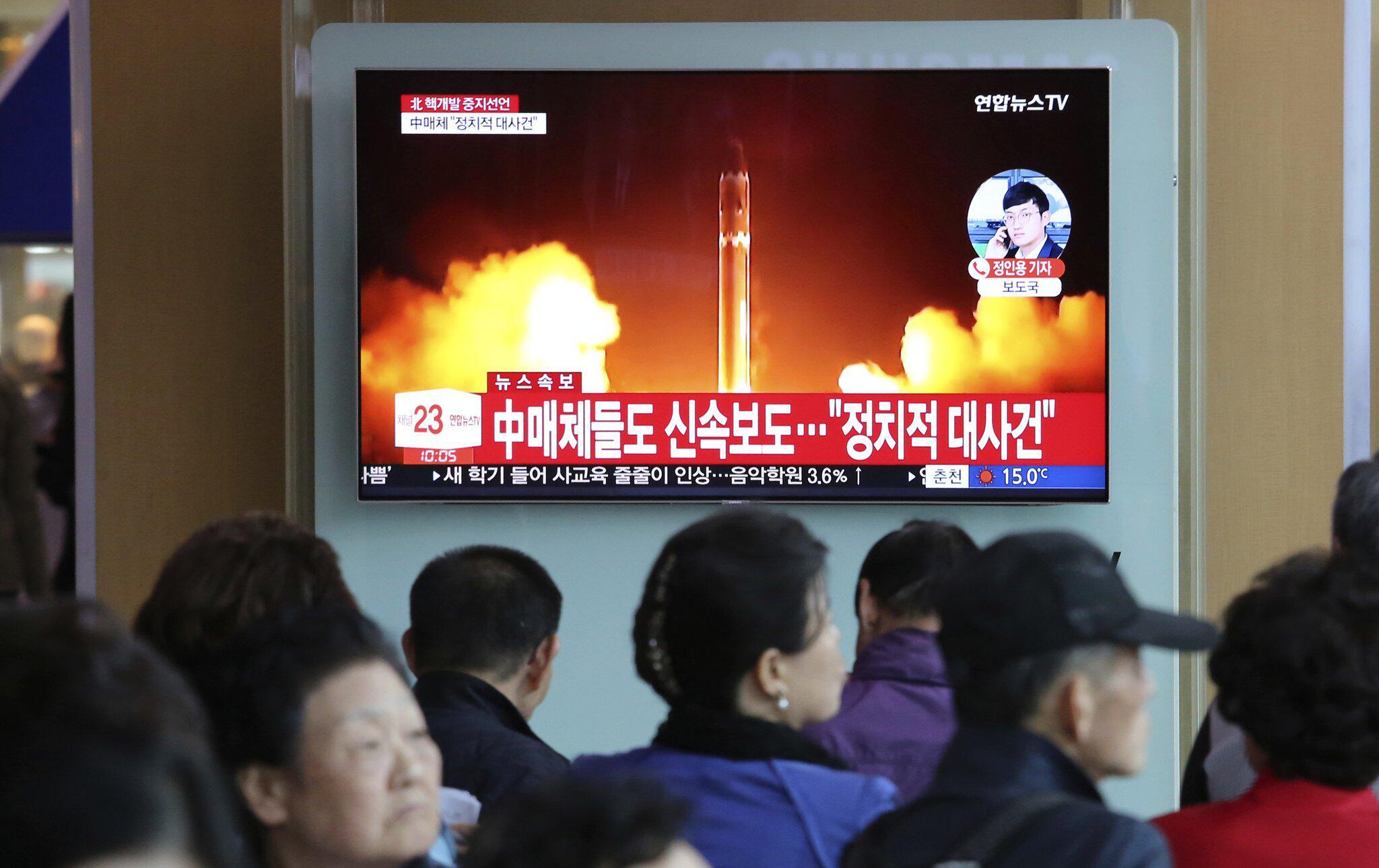 Bild zu Nordkorea verkündet Aussetzung seiner Atom- und Raketentests