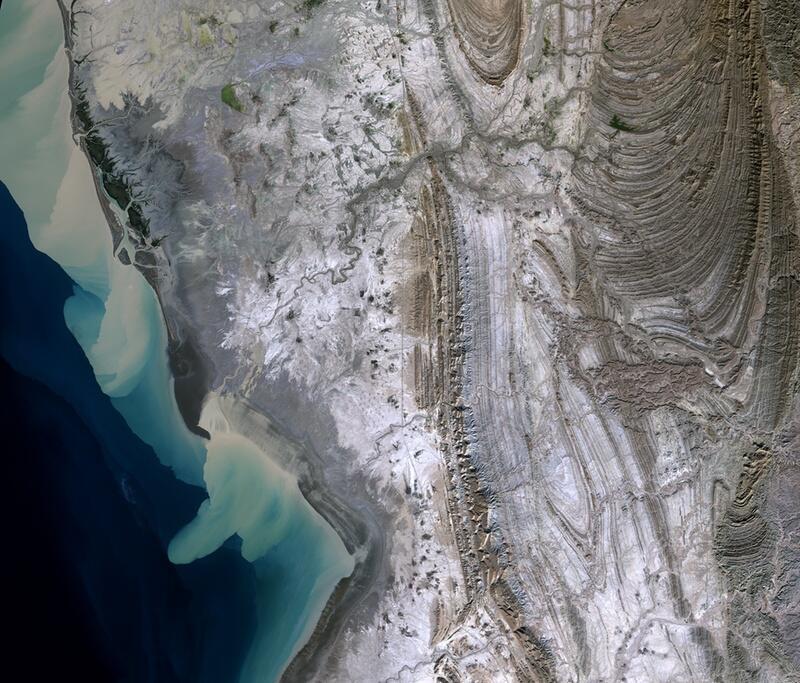 Bild zu Sumpfgebiete im Iran