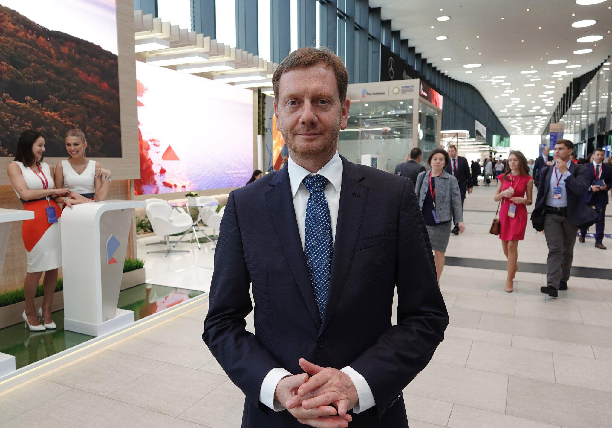 Bild zu Internationales Wirtschaftsforum in St. Petersburg