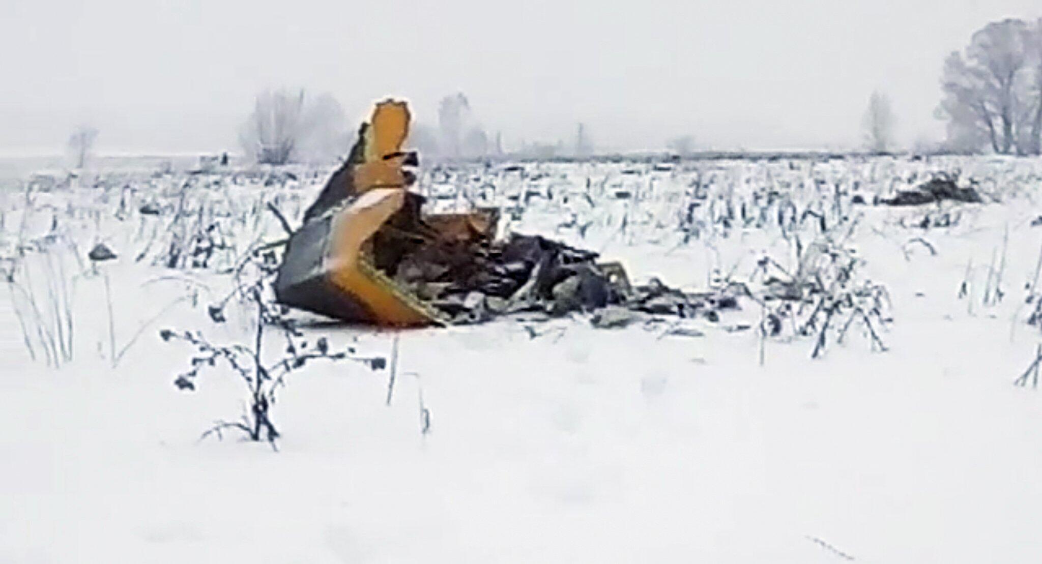 Bild zu Russisches Passagierflugzeug abgestürzt