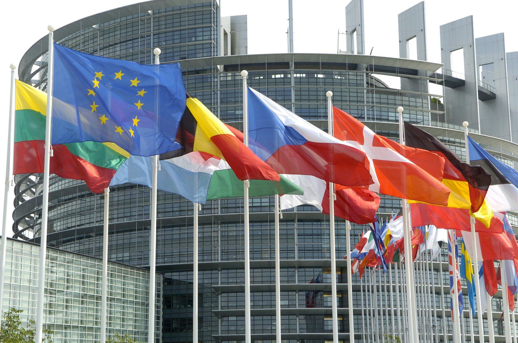 Bild zu Europa-Parlament