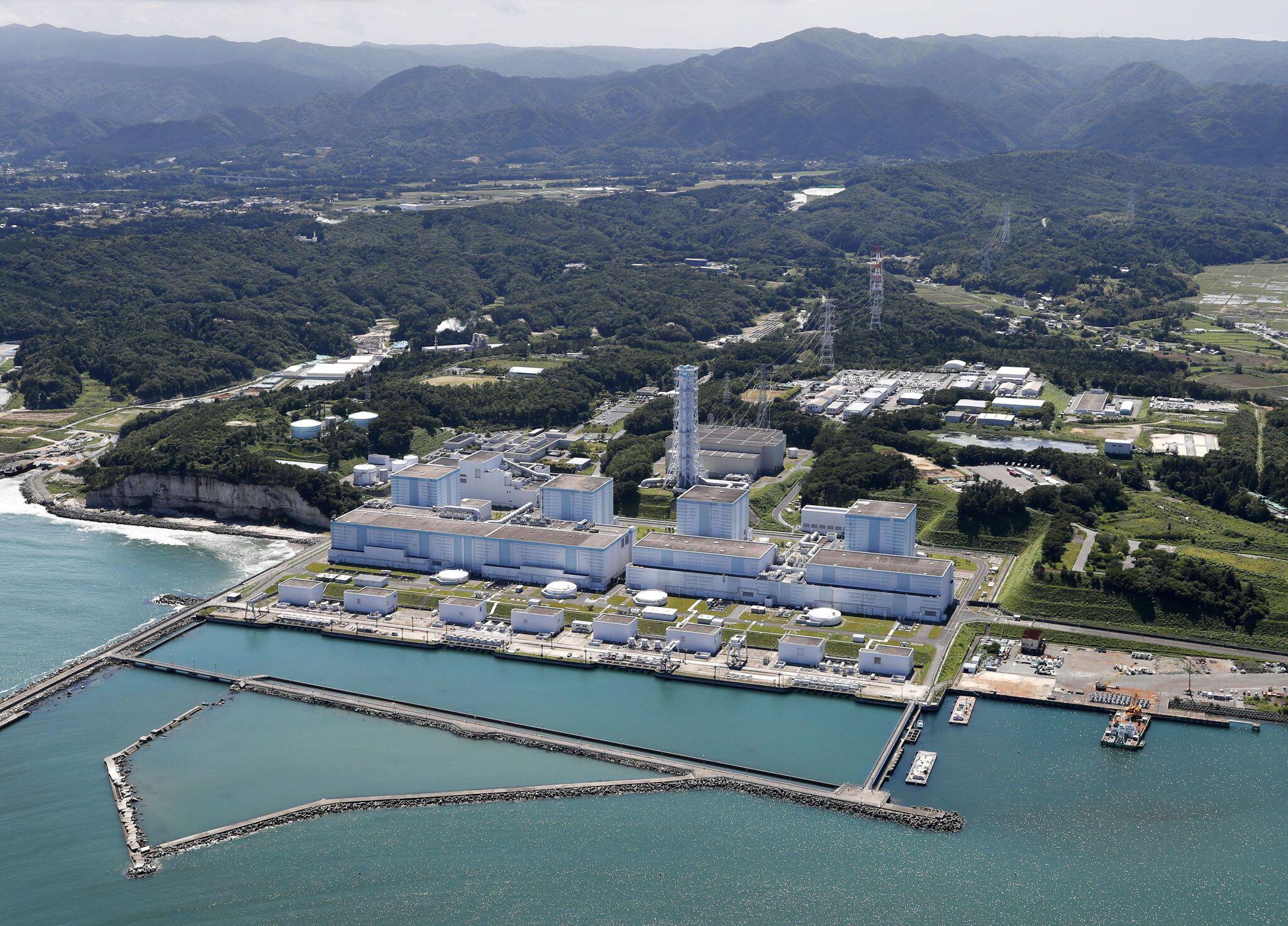 Bild zu Atomkraftwerk Fukushima