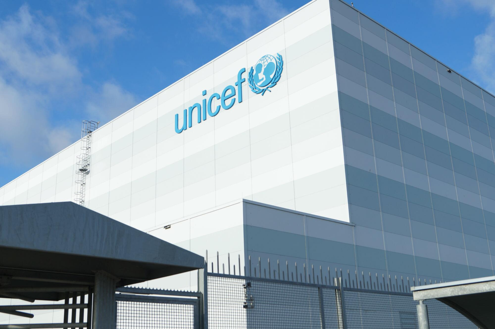 Bild zu UNICEF-Warenlager, UNICEF-Logistikzentrum