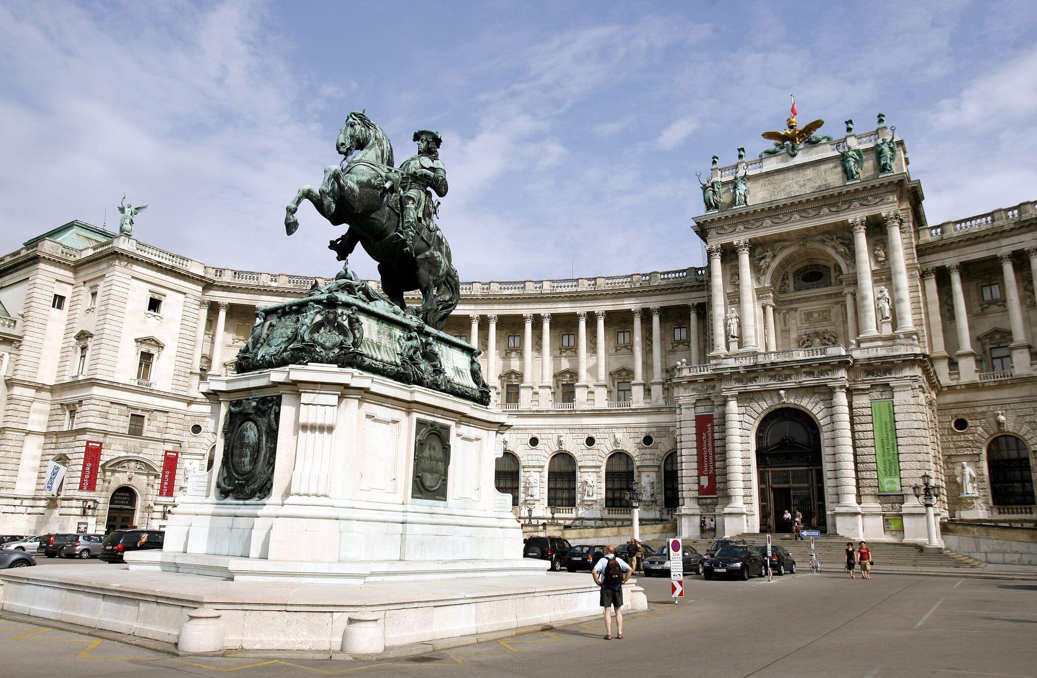 Bild zu Neue Hofburg Wien