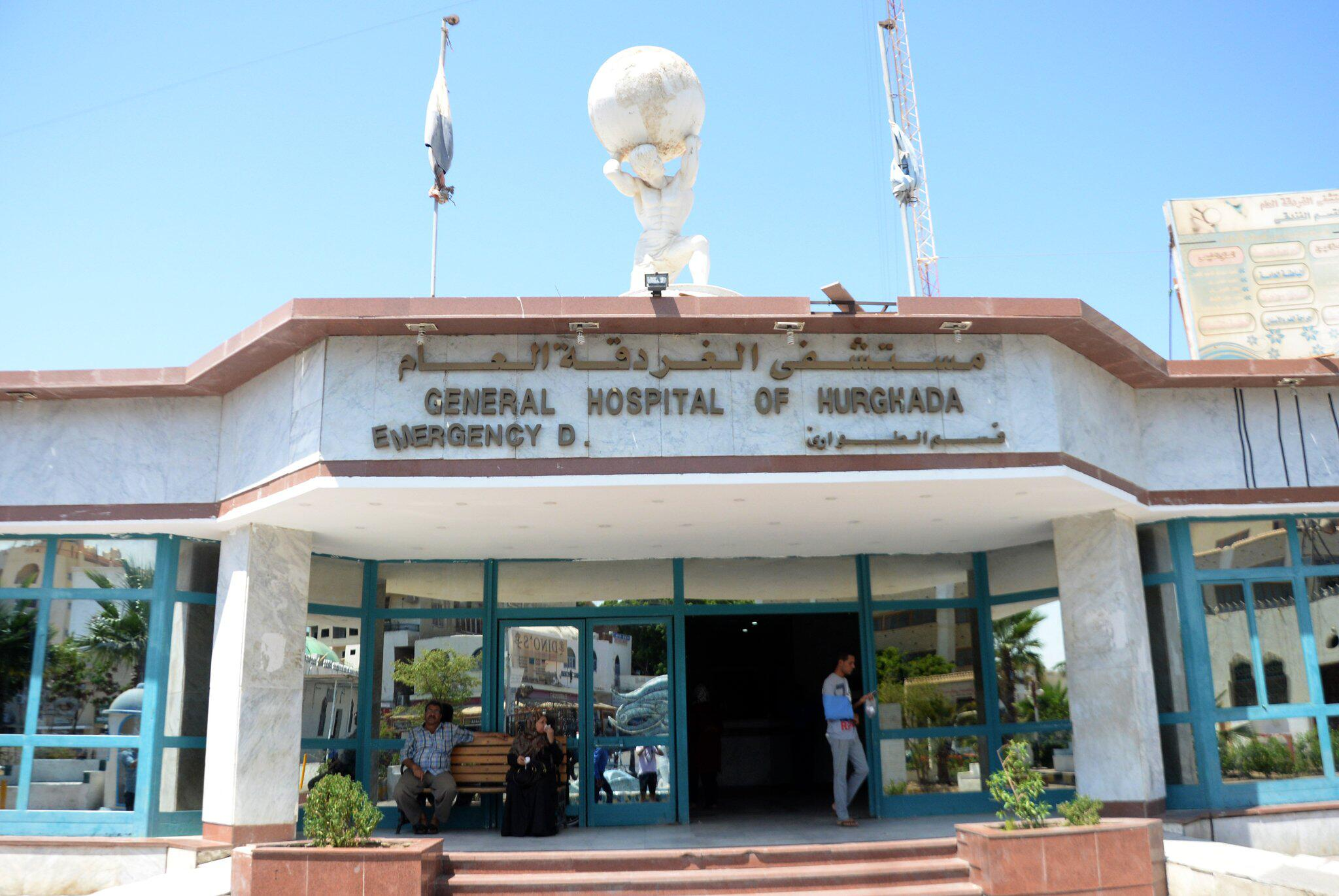 Bild zu Coronavirus - Deutscher Staatsbürger in Ägypten gestorben