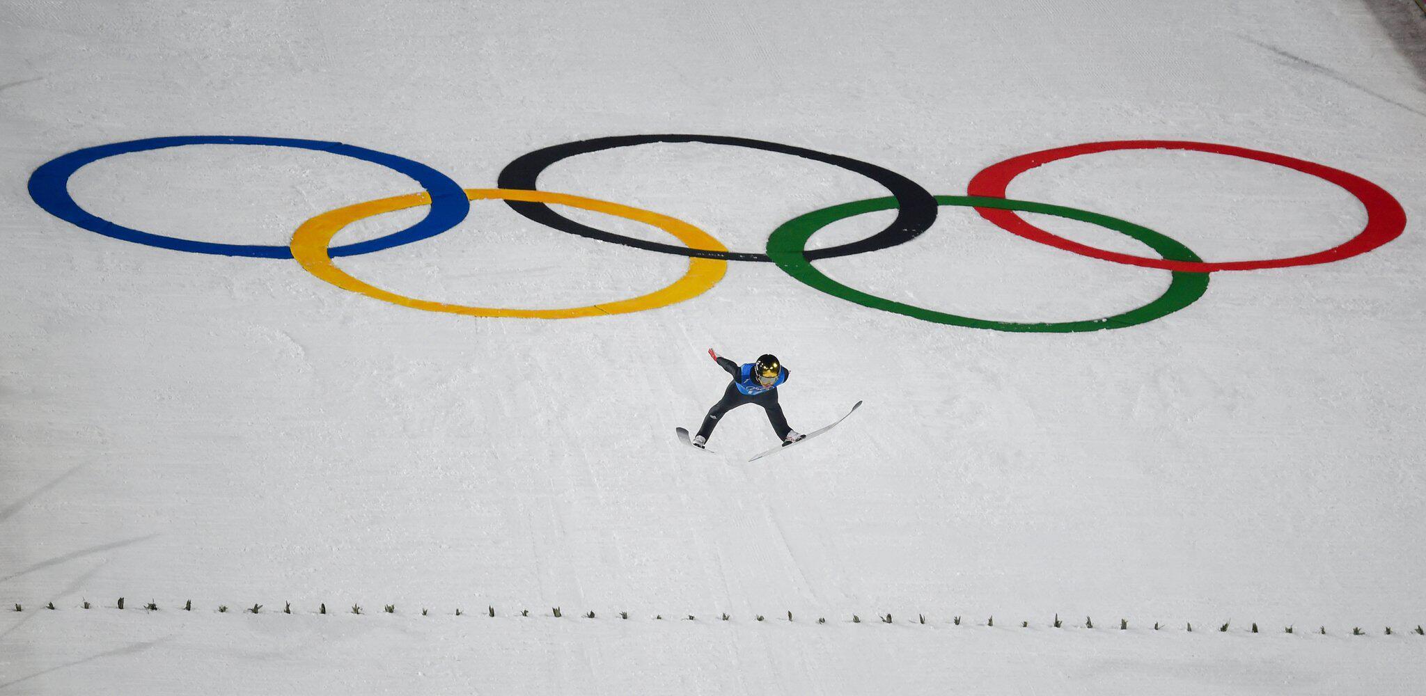 Bild zu Pyeongchang 2018 - Skispringen