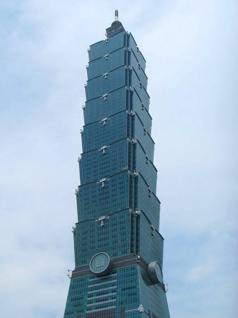 Bild zu Taipei Financial Center