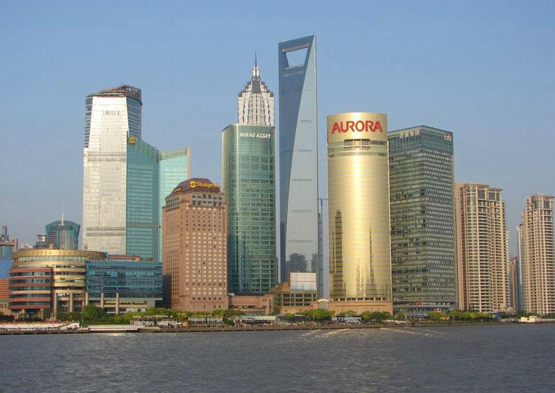 Bild zu Shanghai World Financial Center