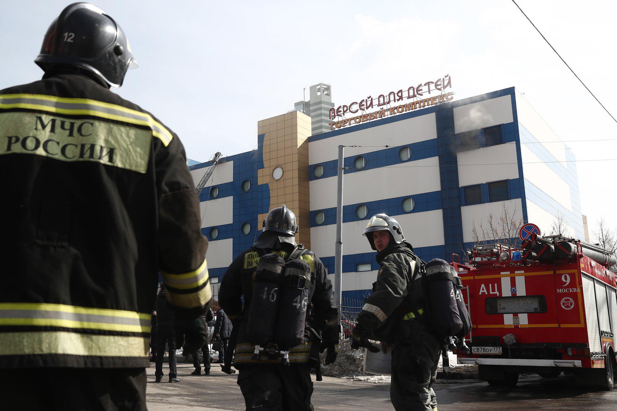 Bild zu Brand in Moskauer Einkaufszentrum