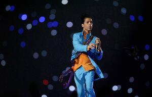 Überwachungsvideo von Prince