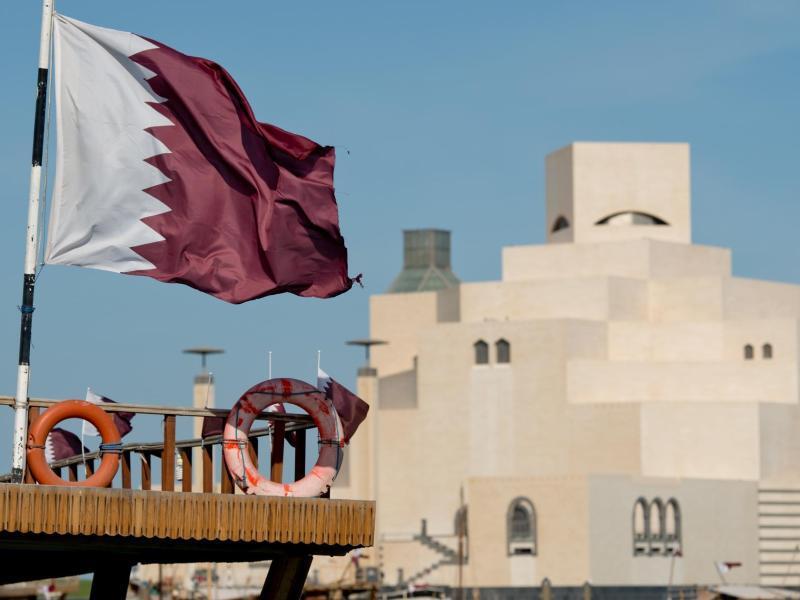 Bild zu Blick auf Museum in Doha