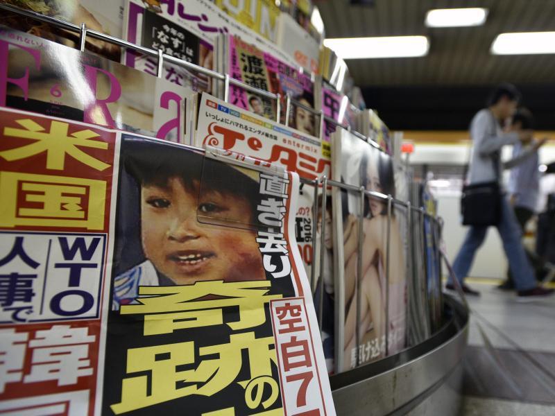 Bild zu Kleiner Junge bewegt Japan