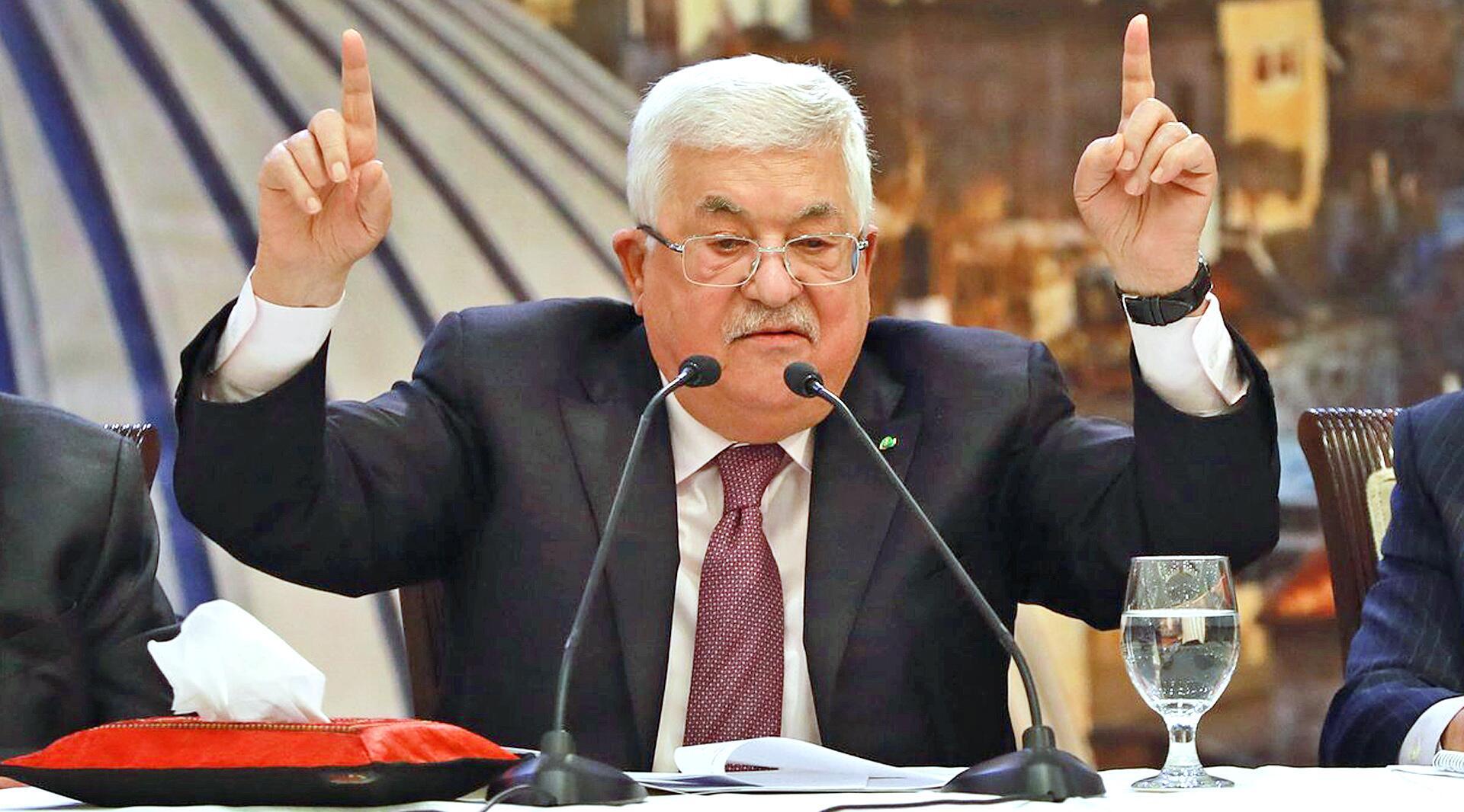 Bild zu Treffen der Palästinenserführung