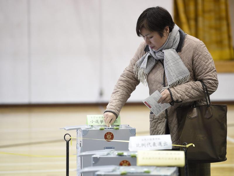 Bild zu Stimmabgabe im Tokio