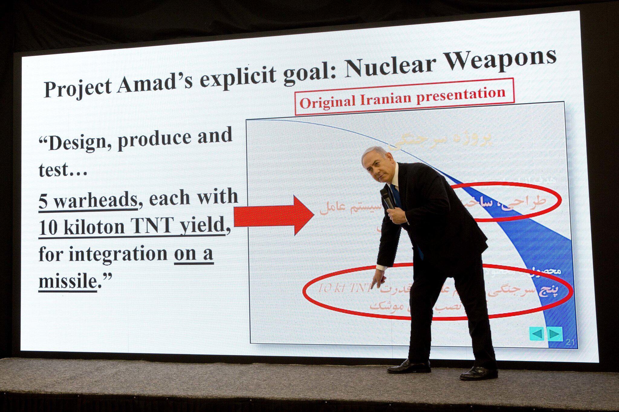 Bild zu Netanjahu: Dokumente beweisen Streben des Irans nach Atomwaffen