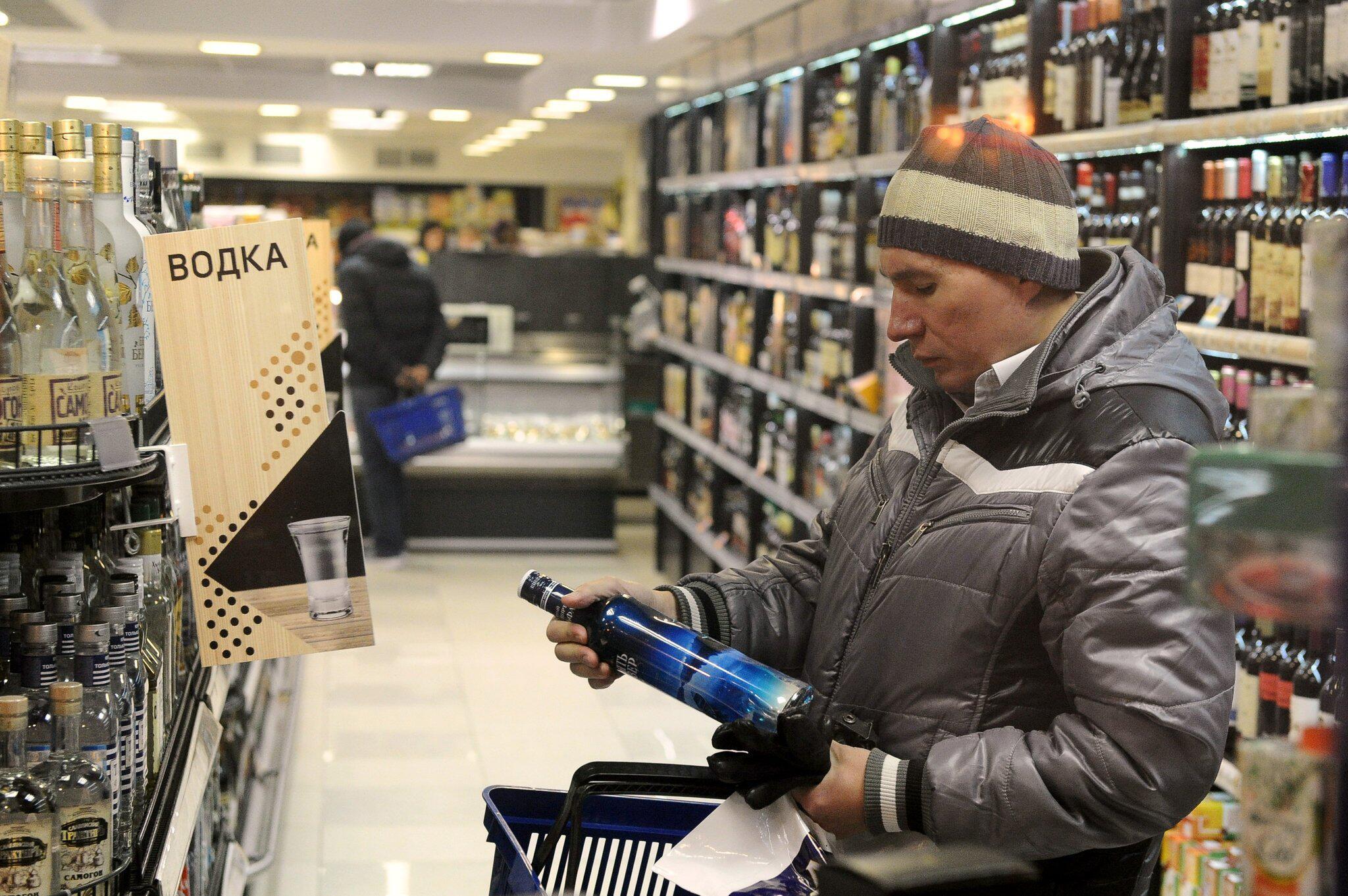 Bild zu Wodka-Einkauf in Moskau