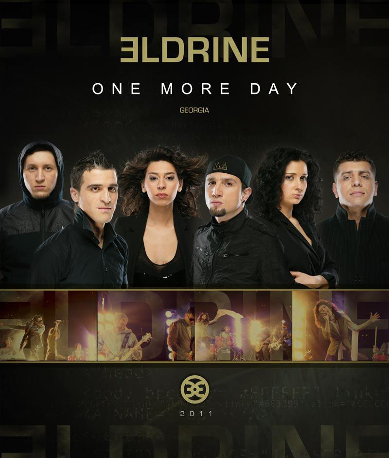 Bild zu Georgien: Eldrine