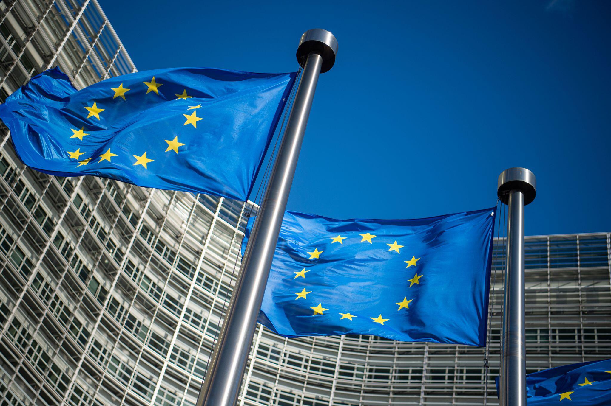 Bild zu Europäische Kommission in Brüssel