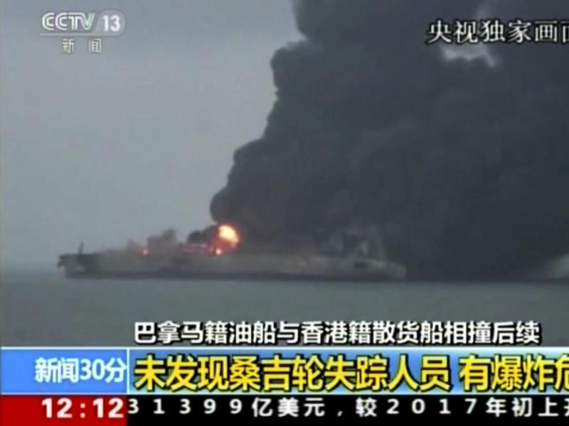 Bild zu Schiffskollision vor Chinas Küste