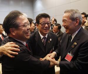 Expo 2025 findet in Osaka statt