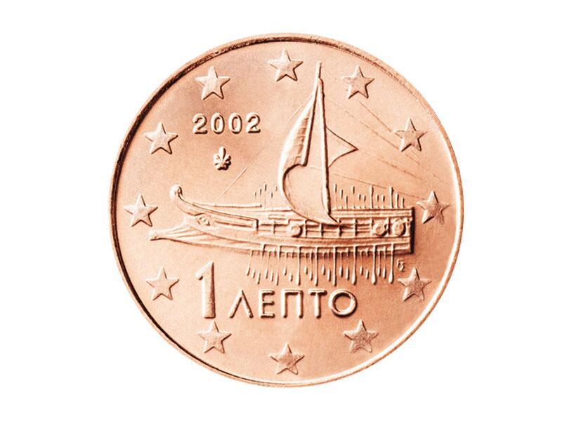 Bild zu 1-Cent-Münze aus Griechenland