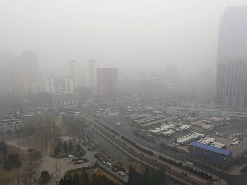 Bild zu Pekings Skyline