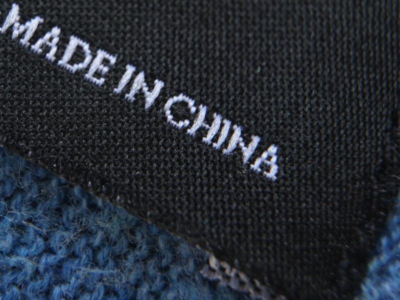 Bild zu Made in China
