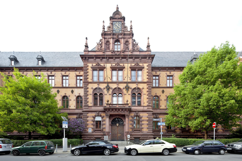 Bild zu Justizpalast Frankfurt