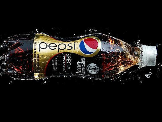 Bild zu Pepsi Special