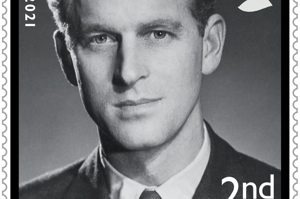 Briefmarken im Gedenken an Prinz Philip