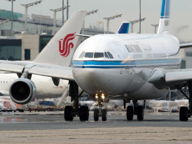 Bild zu Kuwait Airways