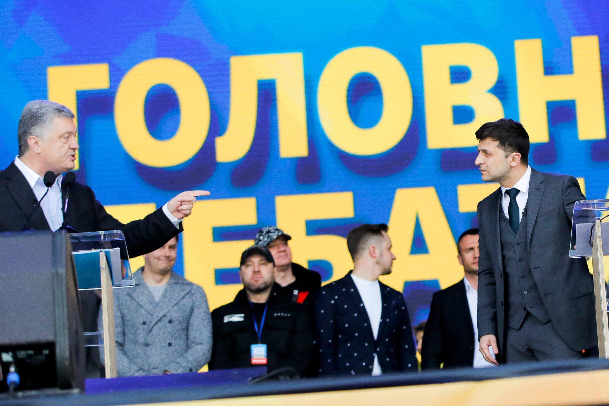 Bild zu Wahlen in der Ukraine