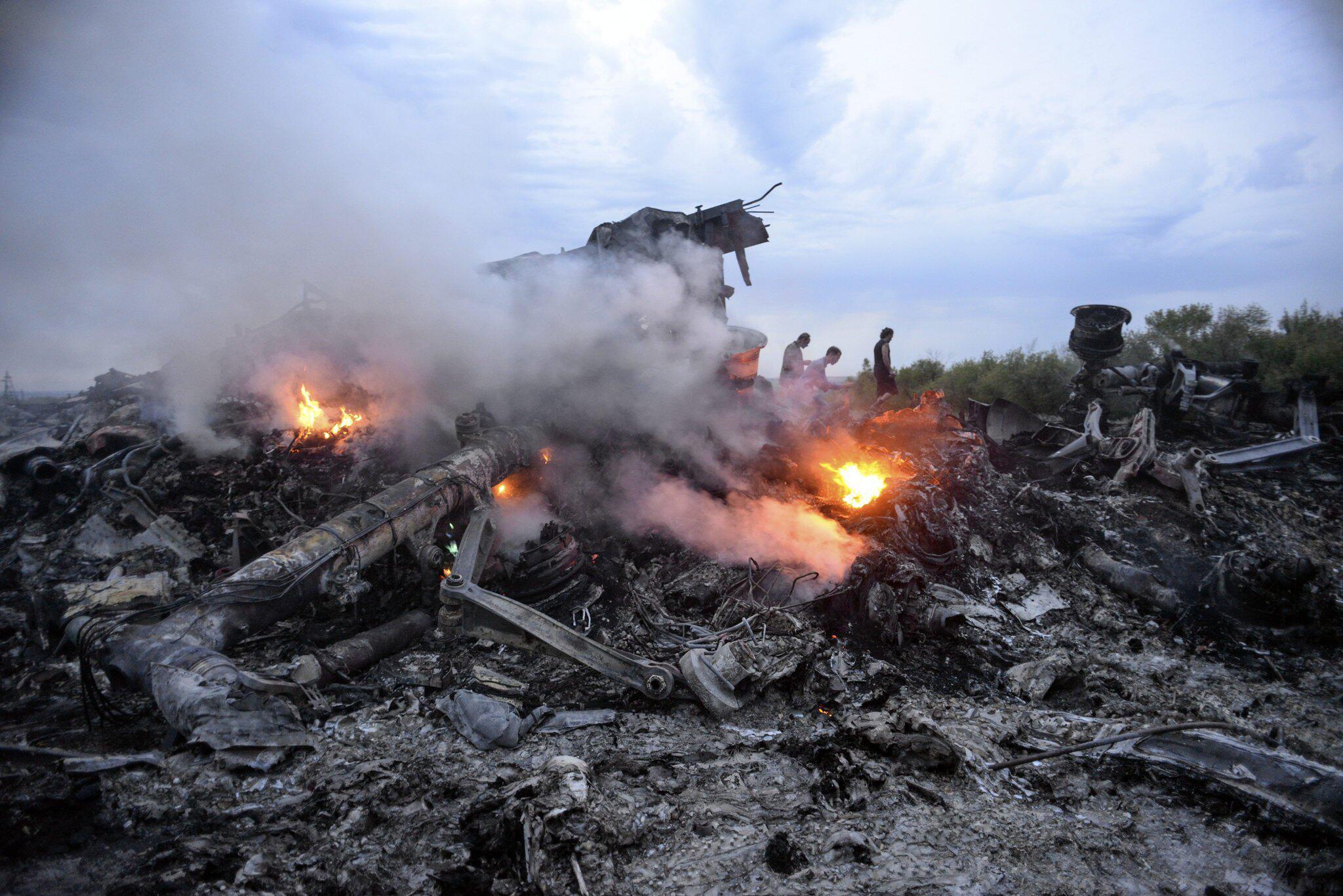 Bild zu Flug MH17